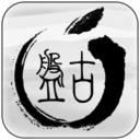 Pangu Untethered Jailbreak of iOS 8 - iOS 8.1 Released!