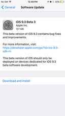 Apple Releases iOS 9.3 Beta 3 to Developers