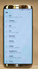 Leaked Photo of Samsung Galaxy S8 Reveals Smaller Bezels, No Physical Home Button?