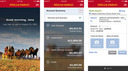 Starting Monday You Can Withdraw Money From Any Wells Fargo ATM With Just Your iPhone