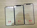 Alleged Front Glass Panels for 2018 iPhones Leaked [Photo]