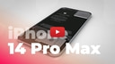 iPhone 12 Pro Max Concept Takes Inspiration From the iPhone 4 [Video]